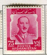 AFGHANISTAN;  1951 early Pictorial issue fine Mint hinged 75p. value