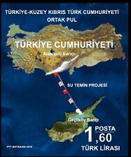 TURKEY 2016, TURKEY - TURKISH REPUBLIC OF NORTHERN CYPRUS JOINT STAMP, MNH