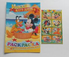 """Mickey Mouse Coloring Book 16 pages 6x9""""(16x23cm) Stickers1 sheet 4x6''"""