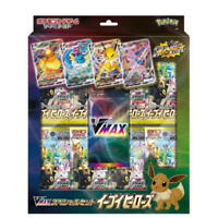 PRE-ORDER Eevee Heroes VMAX Special Set  Pokemon Card Game Sword & Shield