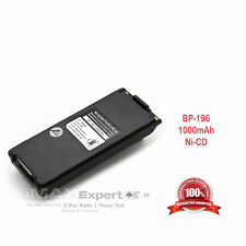 1050mAh BP-195 BP-196 Battery ft ICOM IC-A4E IC-F3S IC-F4S IC-F4TR IC-T2H Radio
