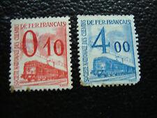 FRANCE - timbre yt colis postaux et autres n° 32 44 obl (2eme choixtaché) (A20)