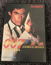 Mega Drive: JAMES BOND-The Duel (JP/Japon)