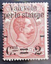 Italie, n°48, 2c sur 50c, neuf avec charnière, 1890