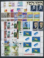 Israel 1989 MNH Tab Block (TB-BL) Complete Year Set