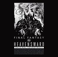 Brand new Heavensward FINAL FANTASY XIV Original Soundtrack Blu-ray Disc Music