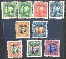 "China 1940 Overprint ""Sinkiang Use"" on DahTung Pt SYS (9v Cpt) MNH"