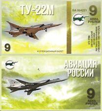 Russia-9 Tu-22M 3Strategic bomber/Maritime strike 1972 (Backfire)