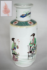 Chinese Antique 'Famille-Verte' Small Porcelain Rouleau Vase