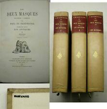 Paul de SAINT-VICTOR - Les DEUX MASQUES 1881 - 3 vol. - Reliure Signée DURVAND
