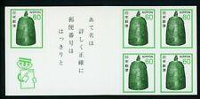 Japan booklet 5x60 MNH