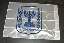 Israel Symbol Coat of Arms Flag 7 Branch Temple Lamp Menorah Large 43X61""