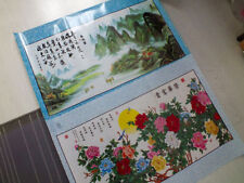 Unbranded Floral Asian/Oriental Wall Hangings