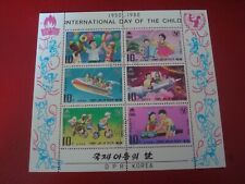 KOREA - 1980 DAY OF THE CHILD - MINIATURE SHEET - UNMOUNTED USED MINISHEET