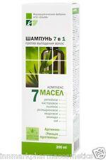 7 in 1 Shampoo for Damaged Hair Anti Hair Loss Complex 7 Oils 200ml  609