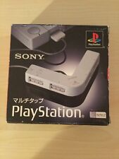 PS1 Multitap BOXED - Japanese