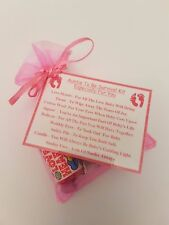 Auntie To Be Survival Kit  Baby Shower Gift Favour