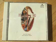 Le Rossignol en Amour ? Harfe und Guitarre. Nishigaki. 1 CD, Fauem