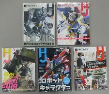 Hobby Japan Magazine Lot of 5 Issues Japanese Language Toys Gaming Catalogs
