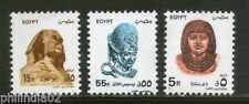 Egypt 1993 Body of Sphinx Sculpture Statue Sc 1507-8,11 MNH # 4087