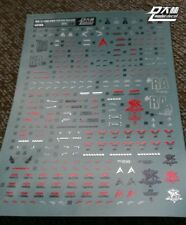 US Seller D.L Dalin METALLIC Waterslide decal MG 1/100 Nu ver ka Gundam Gunpla