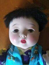 Vintage Japanese Ichimatsu Gofun Baby Boy Doll