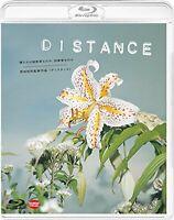 DISTANCE Blu-ray Hirokazu Koreeda Movie Cannes Palme d'Or F/S w/Tracking# Japan