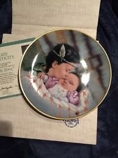 Gregory Perillo Our Children Our Future A Time To Be Born Collector Plate W/Coa