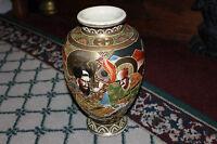 Vintage Chinese Japanese Royal Satsuma Moriage Vase #2 Faces Beaded Dragon Markd
