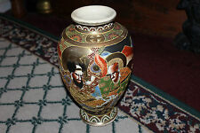 Vintage Chinese Japanese Royal Satsuma Moriage Vase-#2-Faces-Beaded Dragon-Markd
