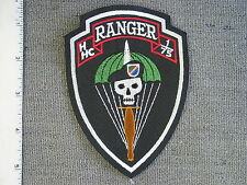 75th Ranger Regt. 1st Bn HHC by G D Frink / De Vere Ent. used in B Stein's Book