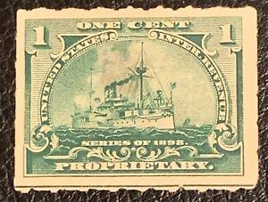 U.S. 1 CENT REVENUE PROPRIETARY STAMP 1898 GREEN SHIP OG-LH-UNUSED VF