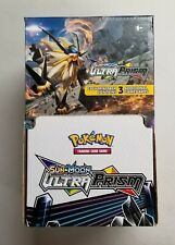 Pokemon Sun and Moon Ultra Prism Dollar Tree Booster Box x96 3-Card Packs New