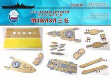 Astillero 1/350 350039 cubierta de madera IJN Mikasa Para Hasegawa