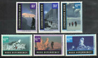 New Zealand-Ross Dependency Stamp - Antarctic Landscapes Stamp - NH