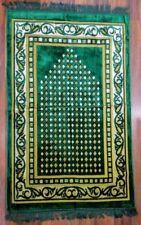 Turkish Islamic Prayer Rug Muslim Mat JaNamaz Salat Sajadah Carpet Eid Gift #68