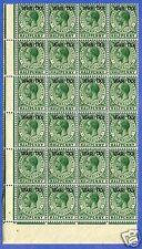 GIBRALTAR, KING GEORGE V, 1918 WAR TAX, OVERPRINT SG 86, MNG, BLOCK OF 24