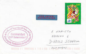 TUNISIA CARGO SHIP CF SALAMMBO A SHIPS CACHED COVER