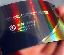 200pcs PVC Plastic Business Cards / Ticket / Gift cards Printing - Hologram