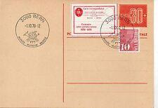 Suiza Entero postal con matasellos conmemorativo año 1970 (DE-745)