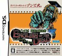 USED Nintendo DS Zombie Shiki Eigo Ryoku Sosei Jutsu: English of the Dead