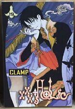 XXXHOLiC by Clamp Manga Volume 19 Graphic Novel Anime Books