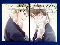 Kashikomarimashita Destiny Answer 1-2 Comic Compl set/Japanese Yaoi Manga Book