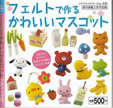 FELT KAWAII MASCOTS - Japanese Craft Pattern Book