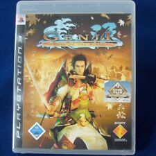 Ps3-PLAYSTATION ► GENJI: days of the Blade ◄ Top