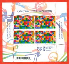 Kazakhstan 2019. Small sheet.UPU 145 years. New!!!