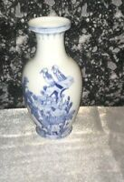 ANTIQUE CHINESE BLUE AND WHITE PORCELAIN VASE WITH BIRDS IN LANDSCAPE SIGNED