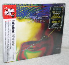 Tokio Hotel Kings Of Suburbia [Deluxe Edition] Taiwan Ltd CD+DVD (Digipak)