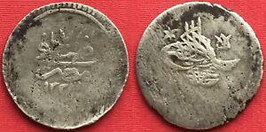 EGYPT - OTTOMAN , 1 PIASTRE SULTAN MAHMOUD II 1223/7 AH ( CZ.21 ) VAR.2 , RARE