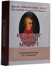 """Mini 3"""" Livres russes Wolfgang Amadeus Mozart Histoire Biographie Souvenir Book"""